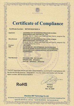 科隆达资质认证